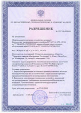 Permit for use of Eltechnica's equipment issued by the Federal Service for Ecological, Technological and Atomic Supervision.