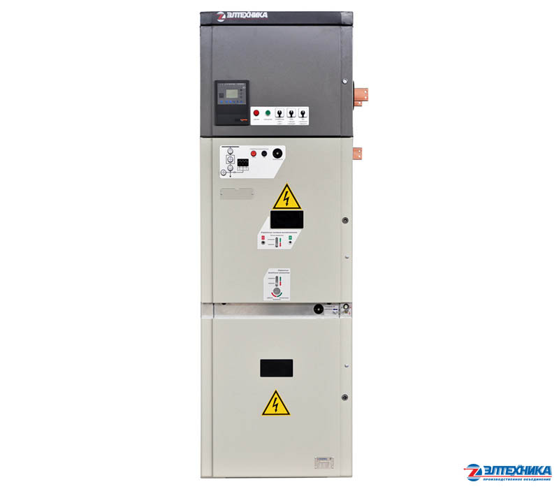 """Volga"" - metal-clad switchgear 10,20,35 kV"