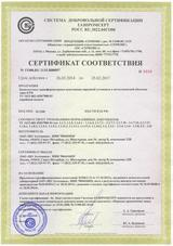 GAZPROMSERT Conformity certificate for complete transformer substations in metal housing